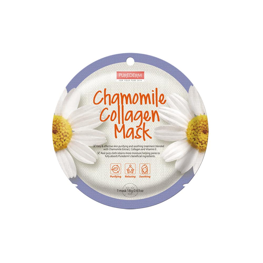 Mascarilla colágeno descongestiva – Chamomille collagen mask